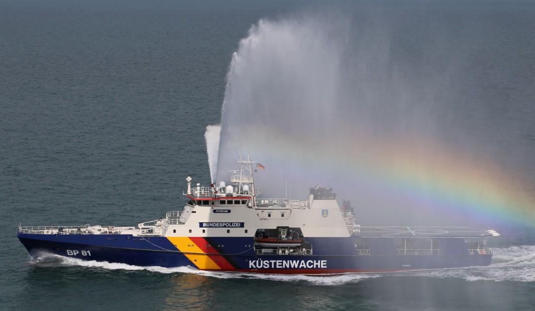 Musherib-class offshore patrol vessel