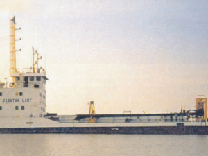 Image of Tanjung Kemarong