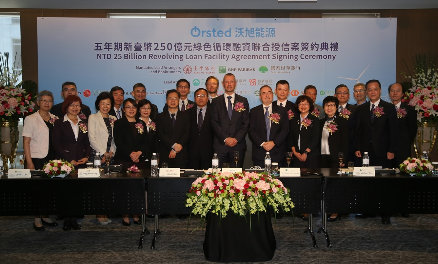 Ørsted-Signs-Greater-Changhua-Green-Loan-Facility2