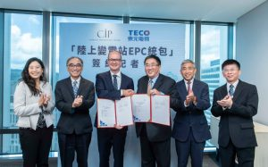 CIP Picks TECO Onshore Substation for Taiwanese OWFs