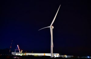 GE Haliade-X 12MW Produces First Power in Rotterdam