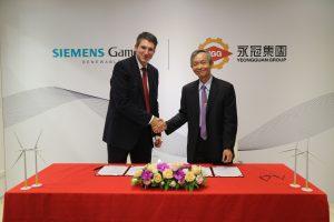Siemens Gamesa Signs Turbine Castings Deal in Taiwan