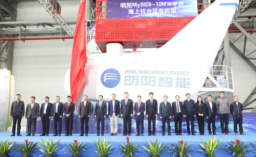Ming Yang Rolls Out First 10MW Turbine Nacelle | Offshore Wind