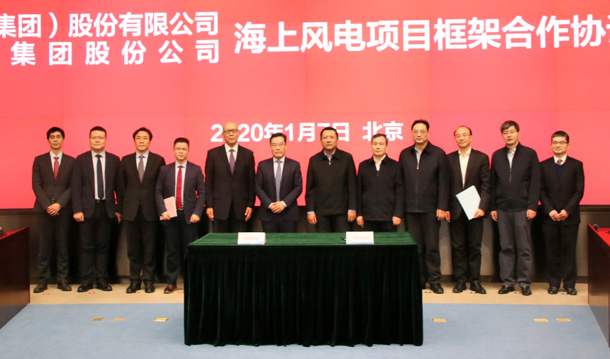 Ming Yang and China Three Gorges Ink Offshore Wind Deal