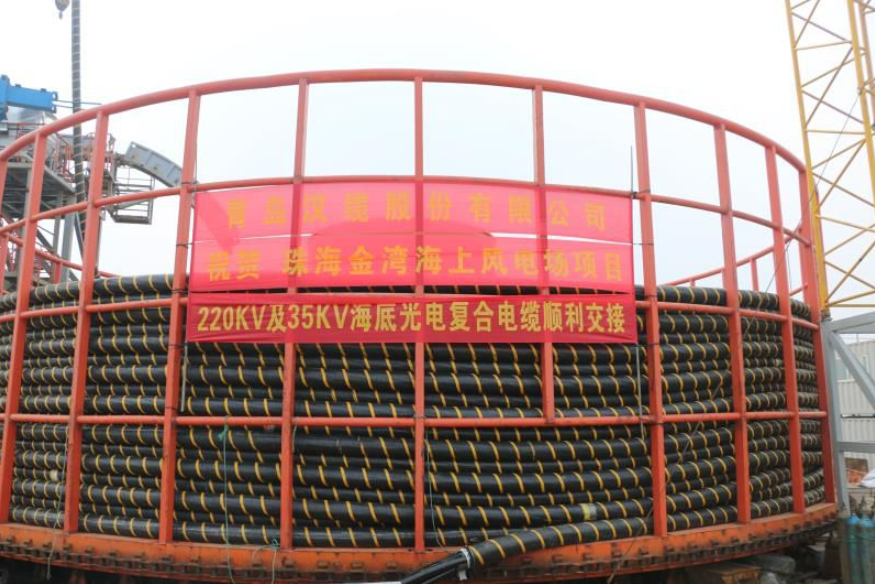 Qingdao Hanhe Delivers First Cable for Jinwan Offshore Wind Farm