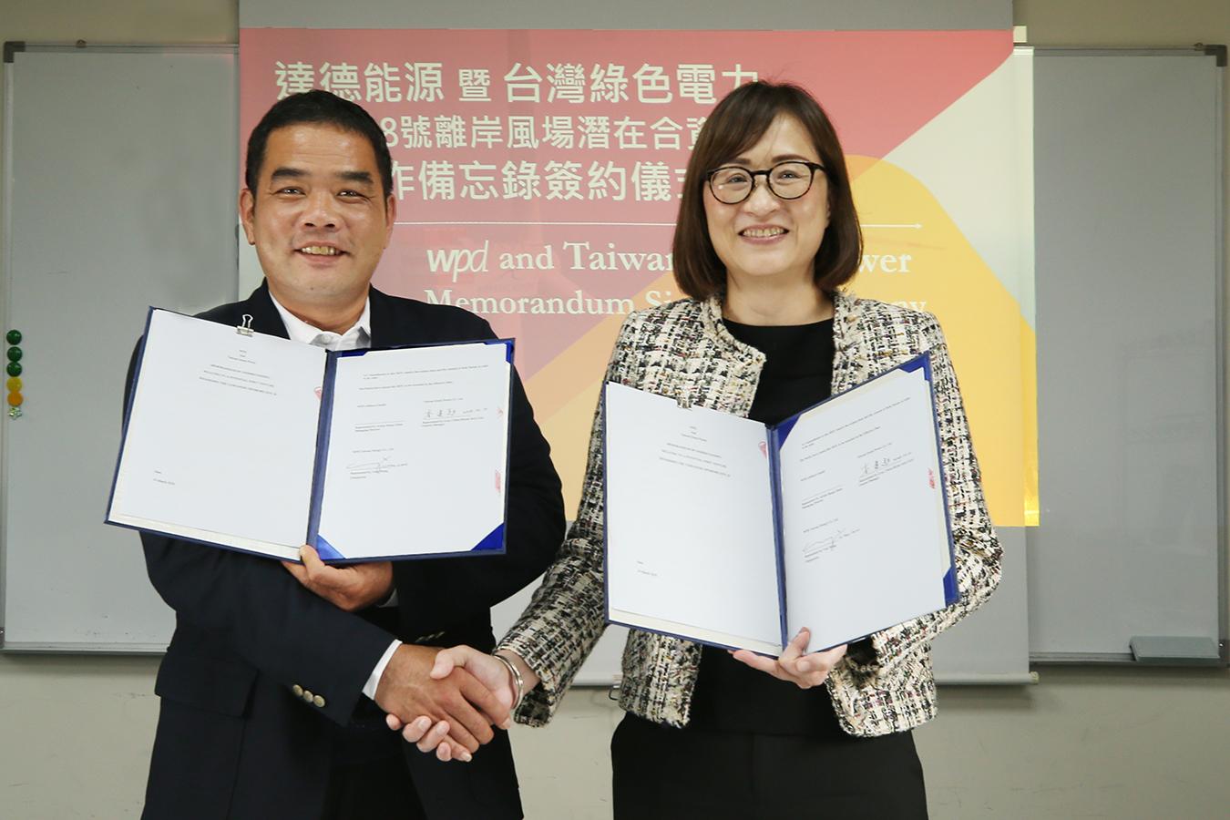 WPD Shifts Gears in Taiwan