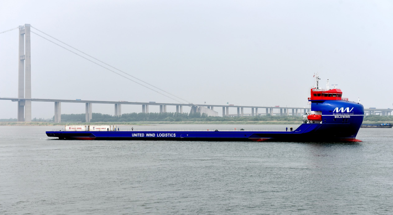 MHI Vestas Deck Carrier Ready to Serve - Video