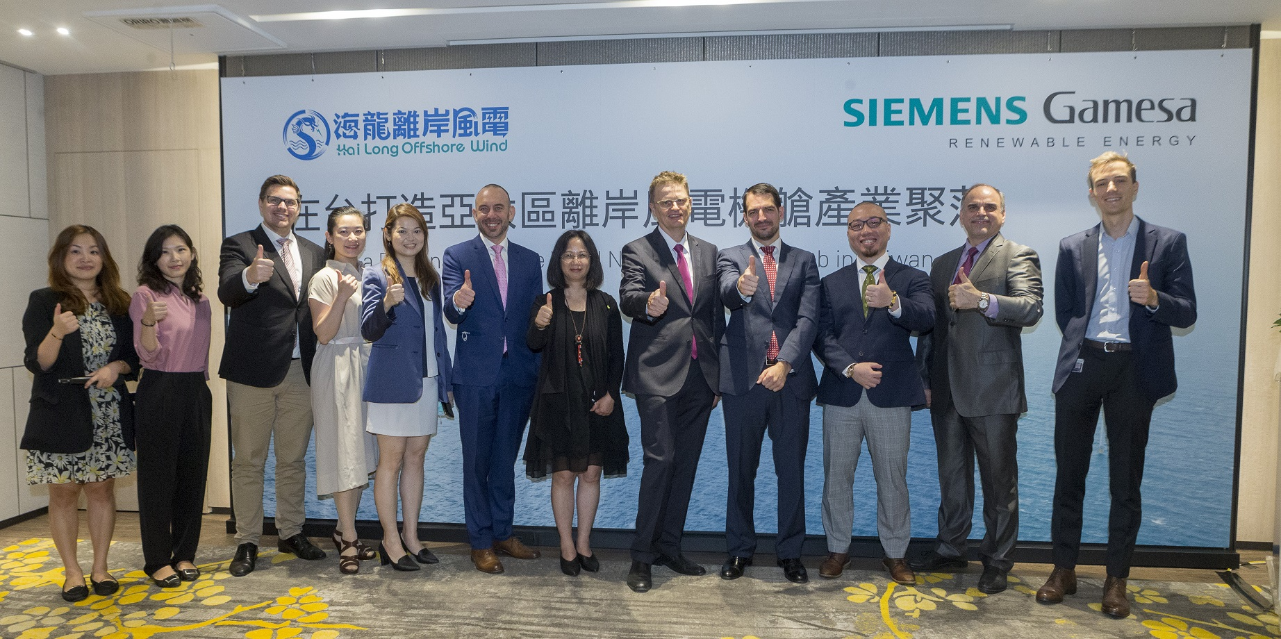 Siemens Gamesa Unveils Major Expansion Plans in Taiwan