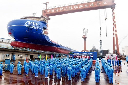 Second MHI Vestas Deck Carrier Launched in China