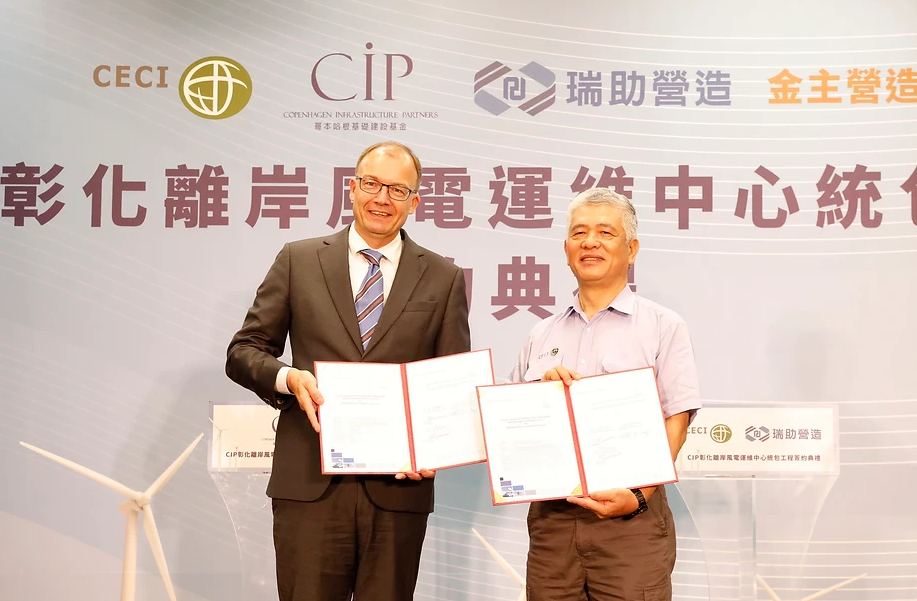 CIP to Build Taiwanese O&M Base