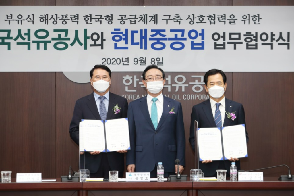 Heavy Hitters Join South Korean Floating Wind Project