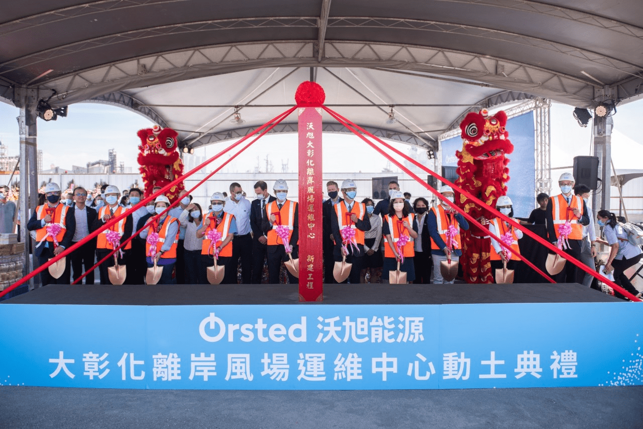 Ørsted Starts Building O&M Base in Taiwan
