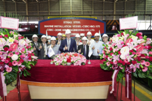 First Steel Cut for Taiwanese Gem