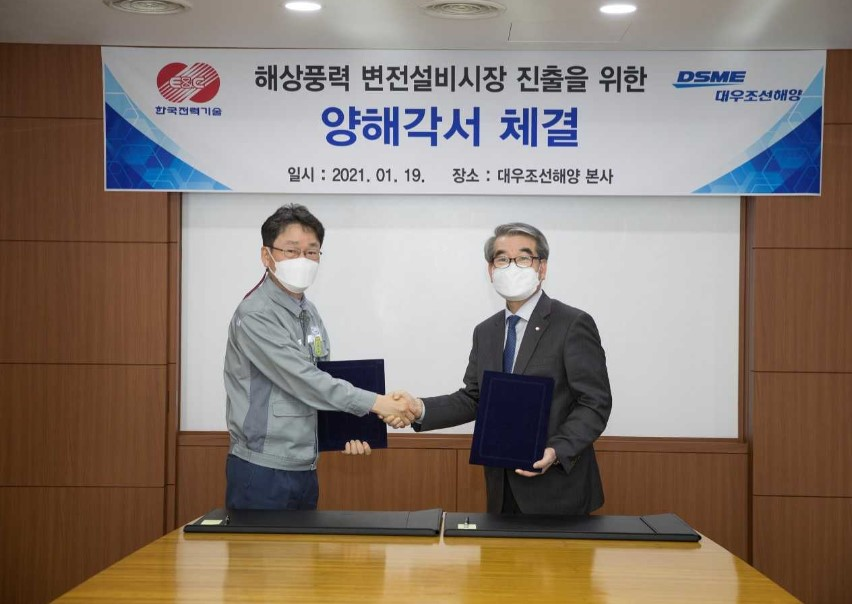 South Korean Pair to Develop Offshore Wind Substation