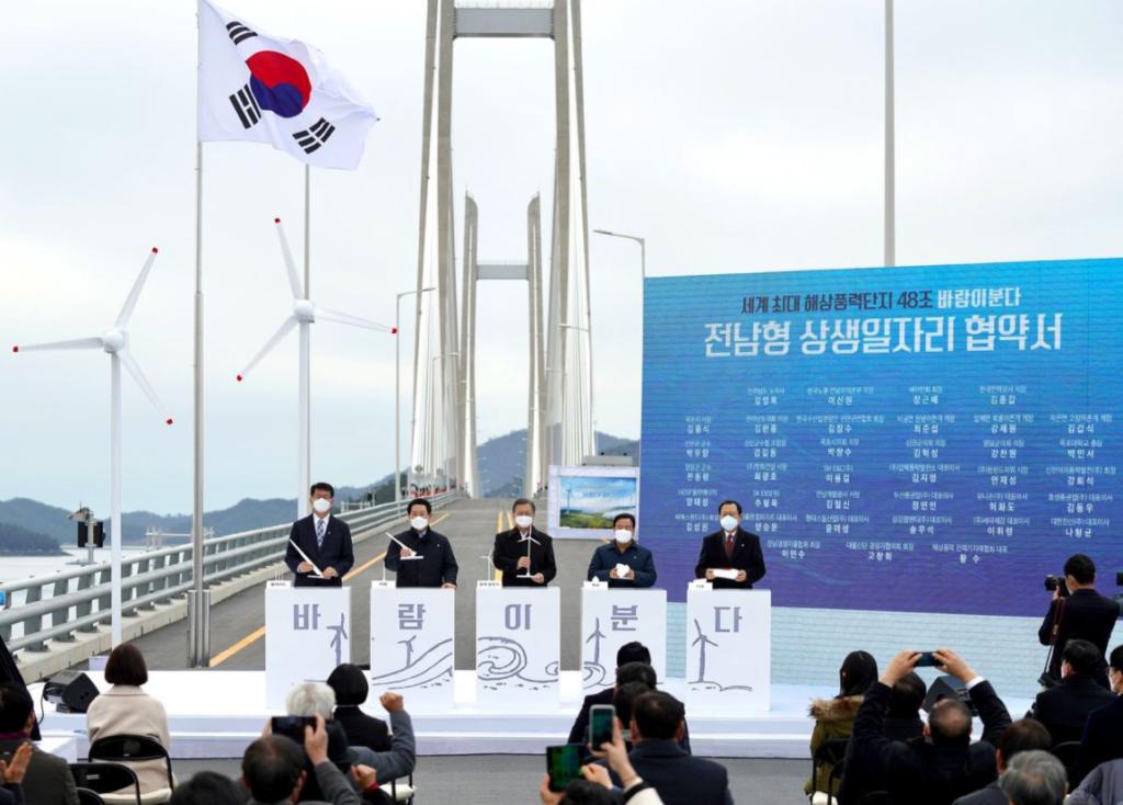 South Korea Launches EUR 36 Billion Offshore Wind Project