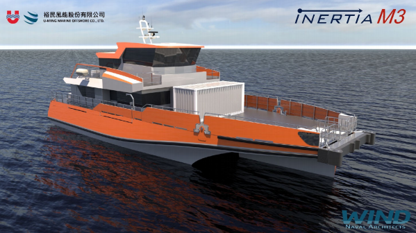 Taiwanese Bulk Carrier Specialist Enters Offshore Wind