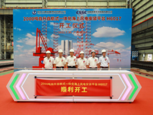 China Three Gorges Starts Building Two WFIVs