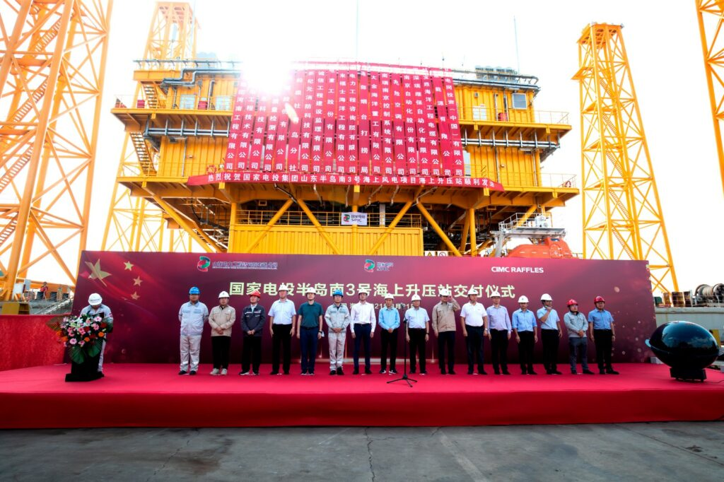 CIMC Raffles delivery of substation for SPIC Shandong Peninsula 3 project
