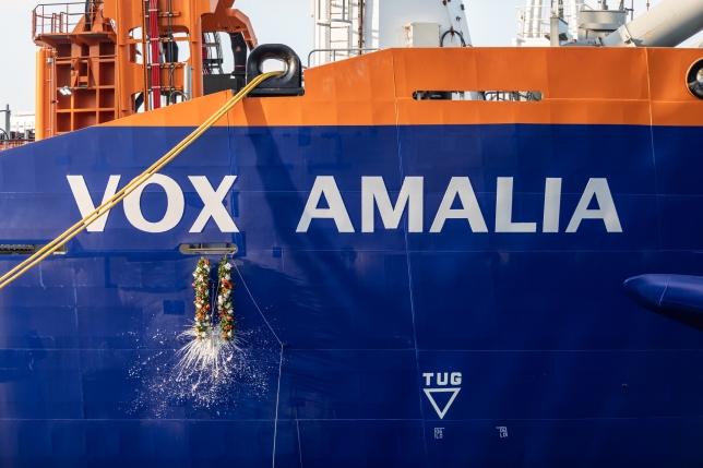 Doopceremonie Vox Amalia in Rotterdam Foto, Van Oord