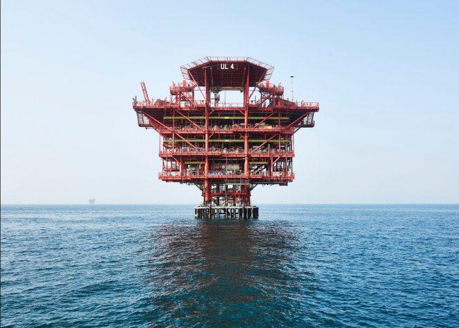 Umm Lulu offshore field