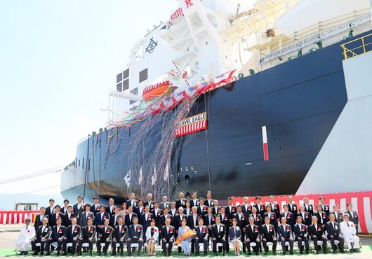 MOL Takes Delivery of LNG Carrier Marvel Eagle