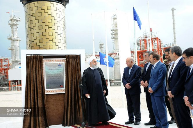 Iranian President Hassan Rouhani inaugurated the onshore refining facilities on Sunday - Image Source: Iranian Ministry of Petroleum