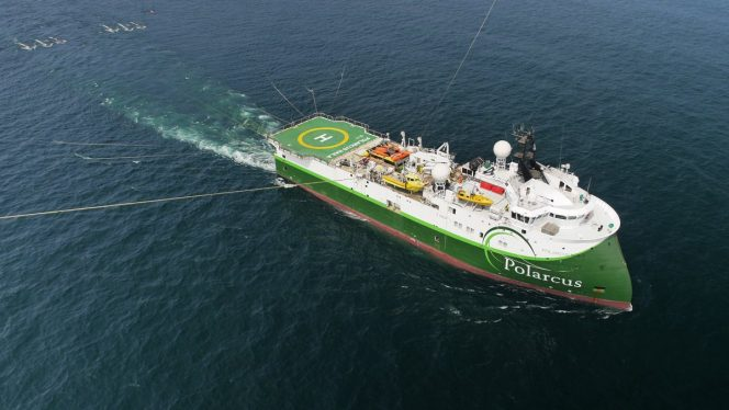 For illustration only: Polarcus Naila vessel - Source: Polarcus