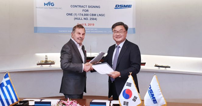 Maran Gas orders new LNG carrier at DSME