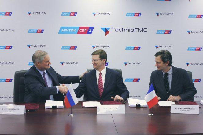 Arctic LNG tags TechnipFMC for Arctic LNG 2 plant job