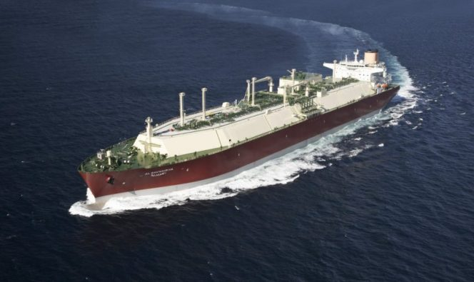 Q-Max bound for UK's South Hook LNG terminal
