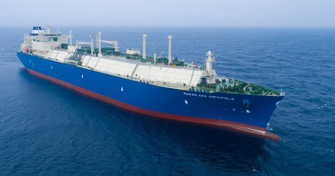 DSME bags new LNG carrier order from Maran Gas