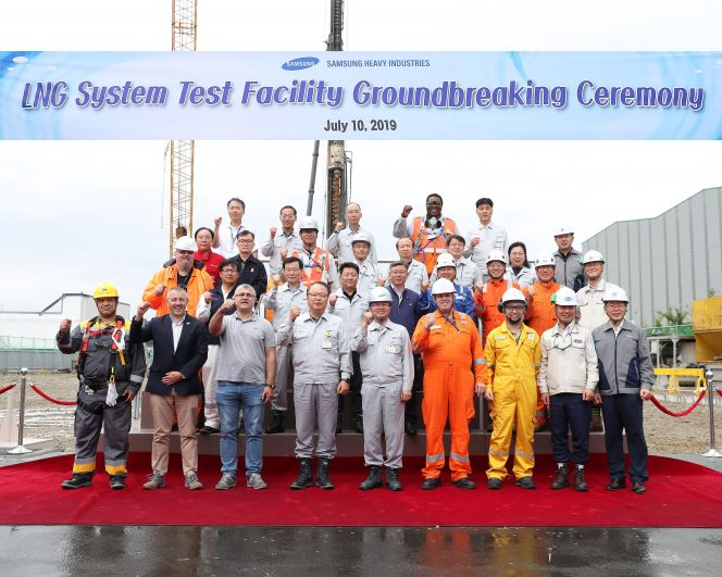 SHI starts LNG system test facility construction