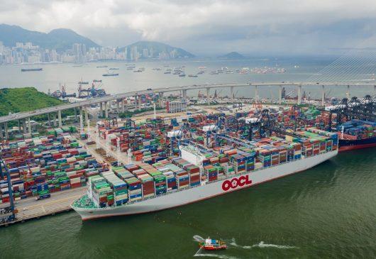 OOCL Hong Kong