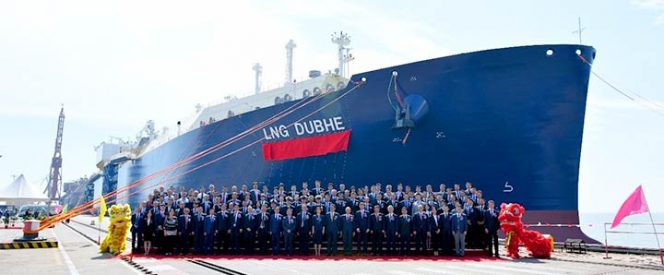 MOL names LNG carrier for Yamal project