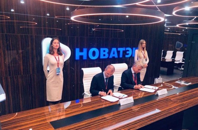 Novatek firms up cooperation deal with Chukotka Region
