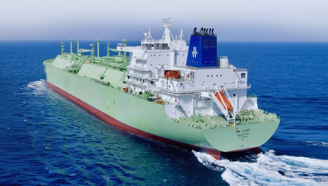 Qatari, US LNG cargoes heading for South Hook