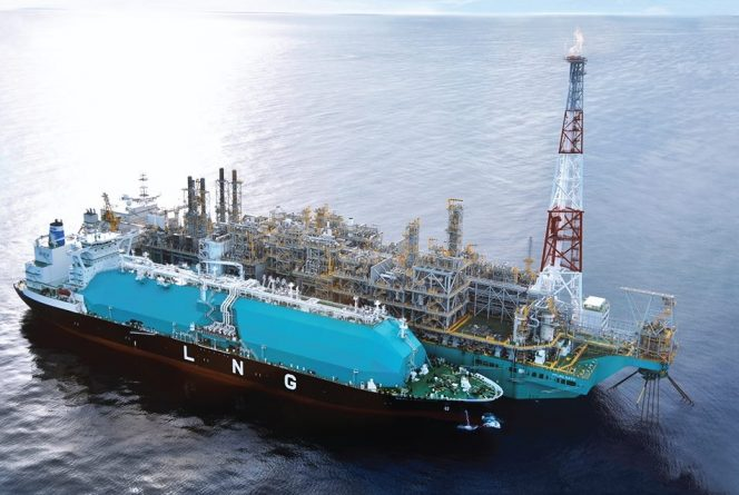Petronas inks 5-year LNG supply deal with KOMIPO