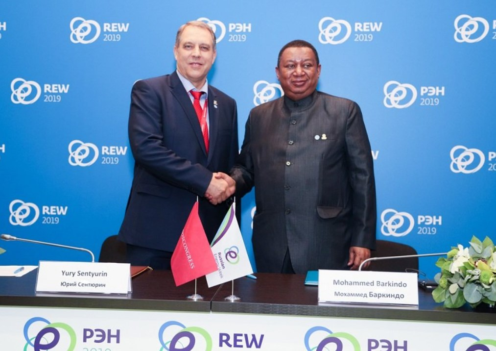 OPEC and gas counterpart GECF ink MoU to strengthen cooperation - Offshore Energy