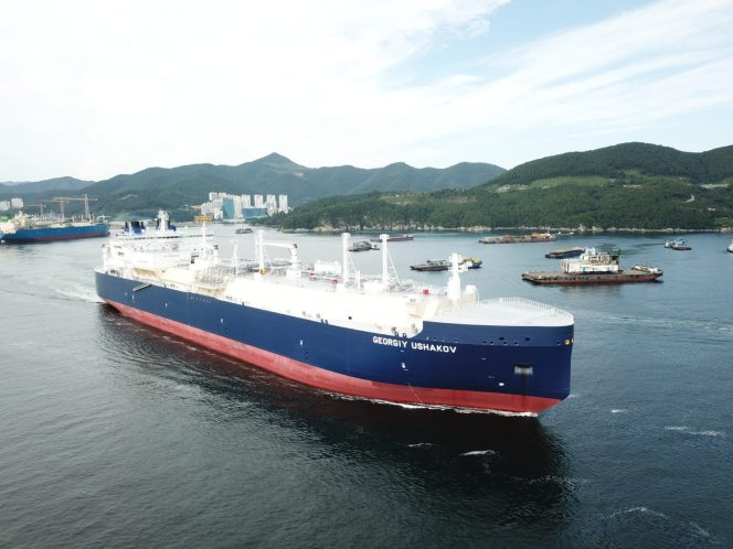 Teekay takes delivery of fifth Arctic LNG carrier