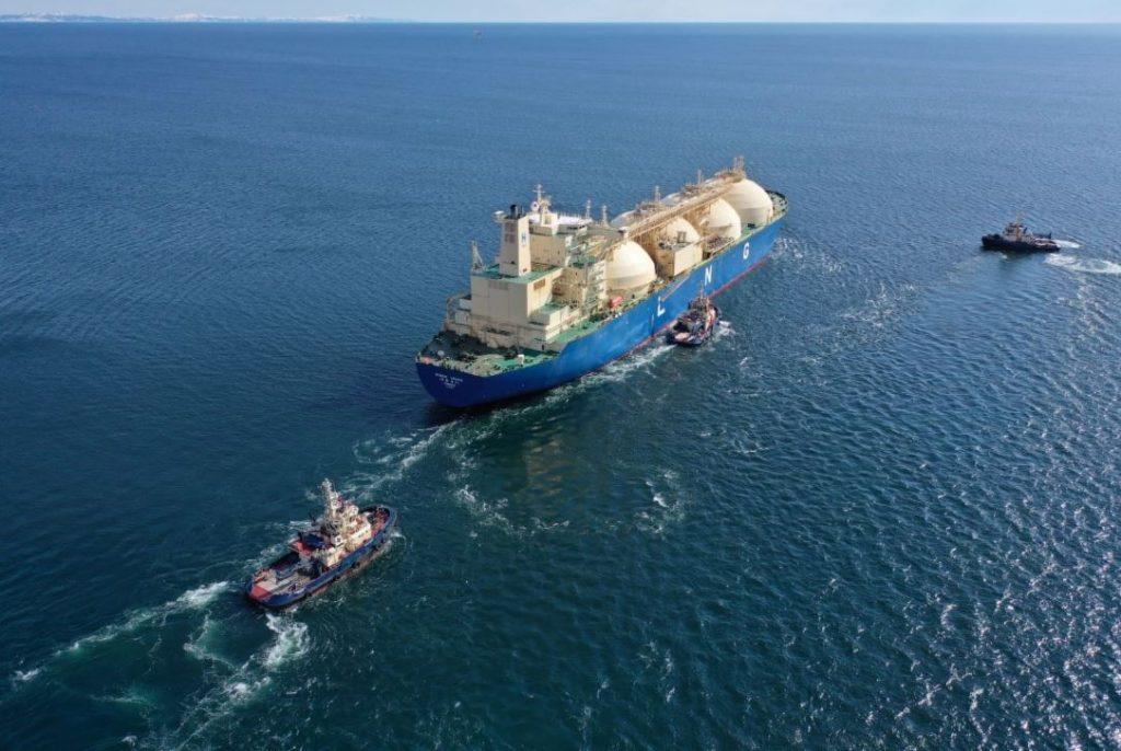 Hyundai Aquapia LNG carrier