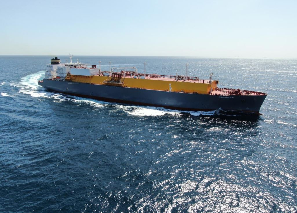 TMS Cardiff Gas Amberjack LNG carrier
