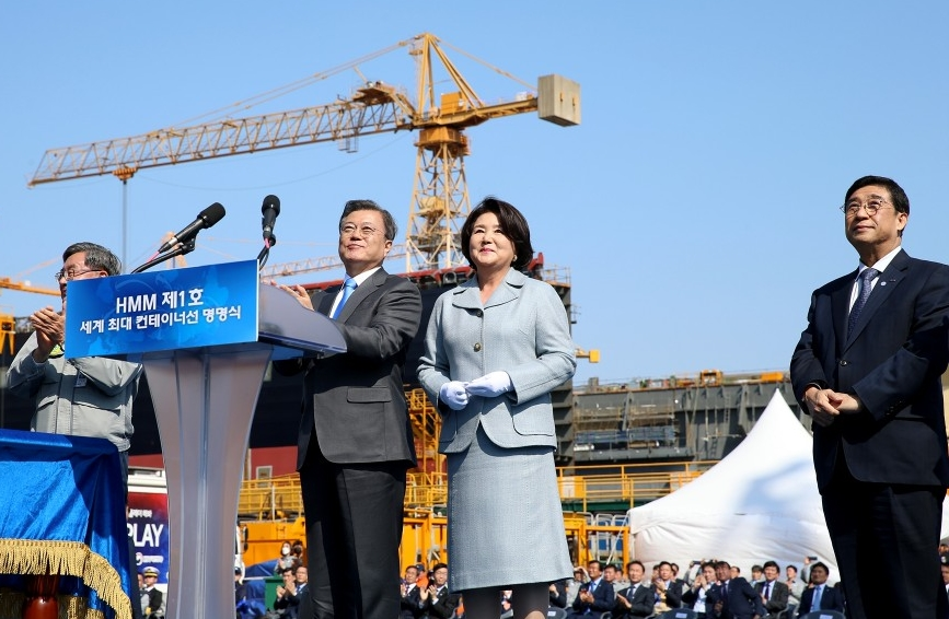 First Lady Kim Jung-sook served as godmother who cut the ropes to officially name the ship during the ceremony