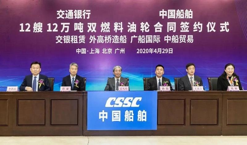 CSSC signing ceremony