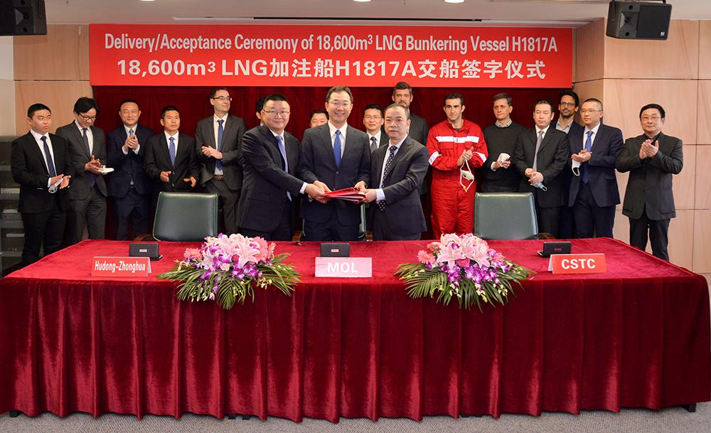 Hudong delivers Total-chartered LNG bunker vessel