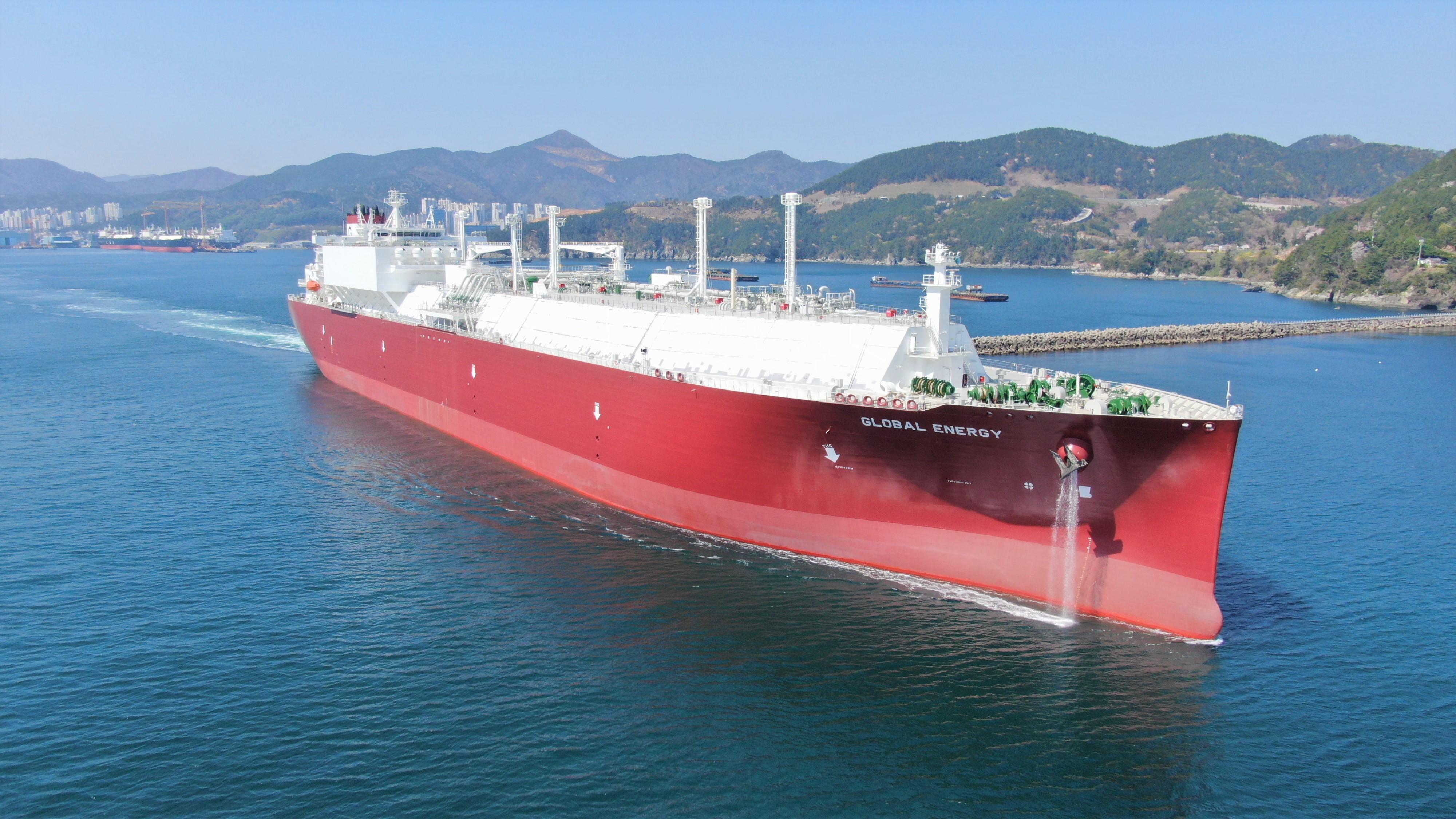 Nakilat-Maran Gas JV takes delivery of LNG newbuild