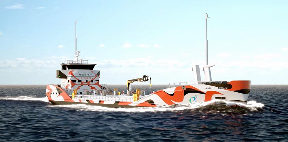 Asahi Tanker