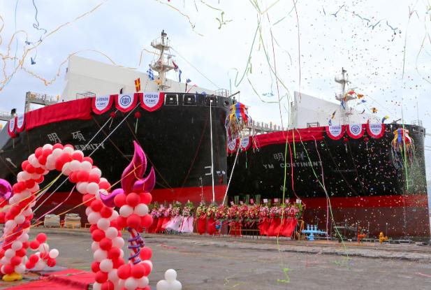 Yang Ming ships
