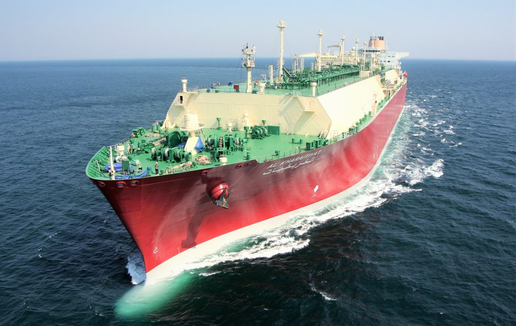 Al Kharaitiyat LNG carrier