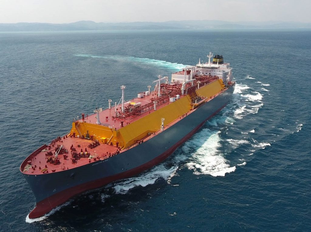 TMS Cardiff Gas' Bonito LNG carrier