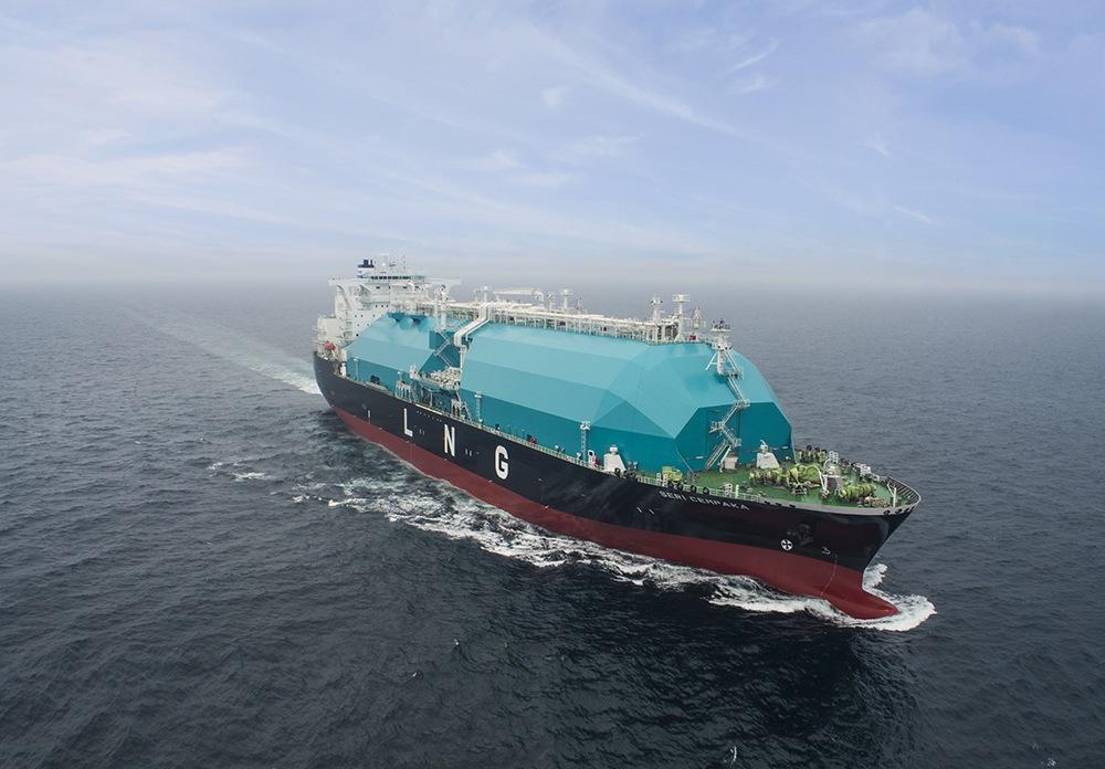 LNG carrier Seri Cempaka
